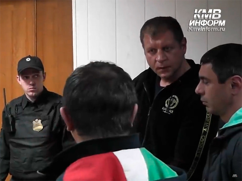 Александр Емельяненко в суде Кисловодска