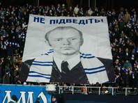 Лобановский попал в десятку лучших тренеров в истории футбола по версии France Football