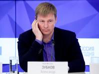 Чиновники ОКР мечтают отобрать олимпийские медали у бобслеиста Зубкова, чтобы угодить МОК