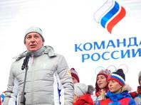 Российским легкоатлетам пообещали вернуть национальную атрибутику к Играм-2020