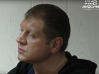 Александру Емельяненко не удалось отделаться штрафом за неповиновение полиции
