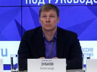 Александр Зубков не собирается отдавать МОК золотые медали сочинской Олимпиады