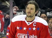 Александр Овечкин вышел на 13-е место в списке лучших снайперов в истории НХЛ