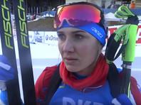 Биатлонистка Васильева обвинила СБР в бездействии по ее допинговому делу