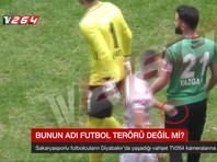 В Турции футболист изрезал соперников пронесенной на поле бритвой (ВИДЕО)