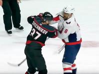 Овечкин подрался с 19-летним Свечниковым в плей-офф НХЛ, отправив его в нокаут