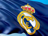 """Мадридский """"Реал"""" получит 1,6 миллиарда евро от производителя спортивной экипировки"""