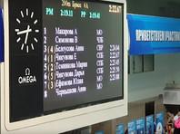 Евгения Чикунова после победы над пятикратной чемпионкой мира по плаванию Юлией Ефимовой в рамках чемпионата России столкнулась с травлей в интернете