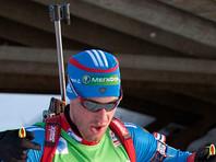 Биатлонист Малышко потерял лыжи и опоздал на старт эстафеты