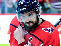 Овечкин в восьмой раз стал лучшим снайпером сезона в НХЛ, Кучеров впервые выиграл бомбардирскую гонку