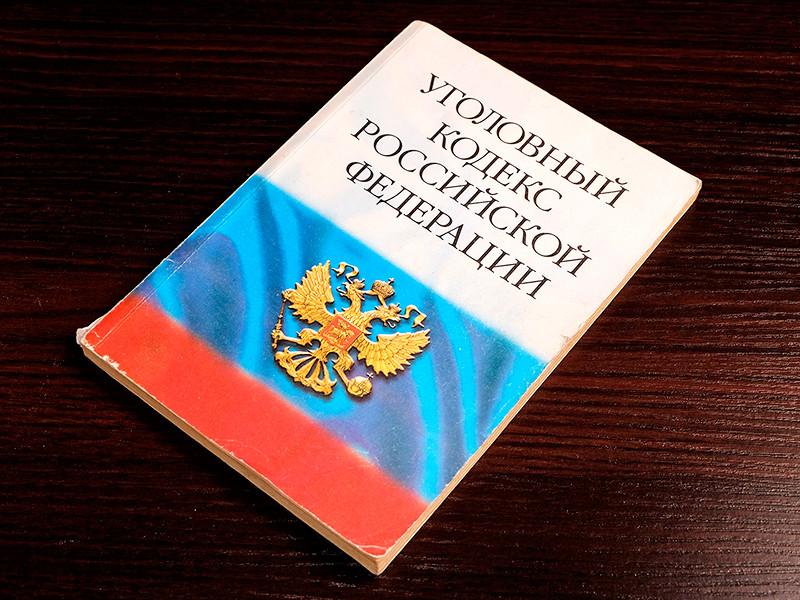 """Полиция возбудила уголовное дело по признакам преступления, предусмотренного ч. 4 ст. 159 УК РФ """"Мошенничество в особо крупном размере"""", по факту хищения в Российском антидопинговом агентстве (РУСАДА)"""