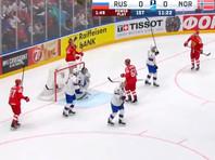 Сборная России победно стартовала на чемпионате мира по хоккею