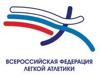 Руководство федерации легкой атлетики не будут менять по просьбе РУСАДА
