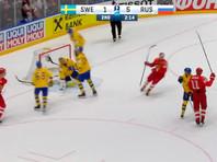 Россияне обыграли чемпионов мира по хоккею и вышли на США
