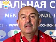 Черчесов не считает Кипр и Сан-Марино легкими соперниками для сборной России