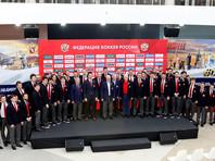 Объявлен состав сборной России по хоккею на чемпионат мира в Словакии