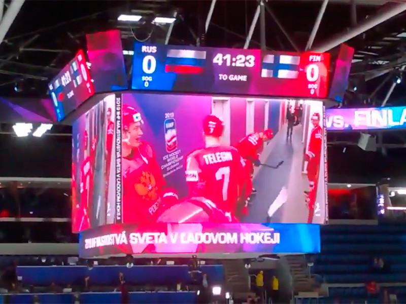 В полуфинальном матче чемпионата мира по хоккею, который состоялся в Братиславе, сборная России со счетом 0:1 уступила команде Финляндии