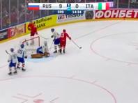 Россияне забросили десять безответных шайб итальянцам на чемпионате мира по хоккею