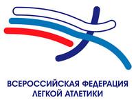 Крымской бегунье дали 12 лет за допинг и выступление под чужим именем