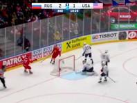 Хоккеисты сборной России вышли в полуфинал чемпионата мира