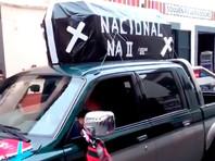В Португалии фанат катался с гробом на крыше машины после провала ненавистного клуба