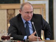 Путин предложил американской журналистке сразиться на татами
