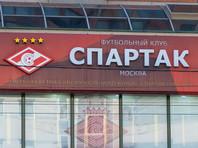 """Тогда, наконец, """"Спартак"""" станет народным клубом - болельщики будут выбирать президента, форму и определять трансферную политику"""