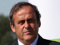 Бывшего президента УЕФА Мишеля Платини арестовали по подозрению в коррупции
