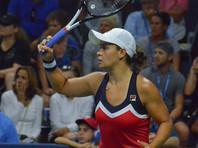 Новой теннисной королевой стала австралийка Эшли Барти