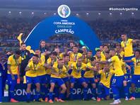 Кубок Америки в девятый раз достался сборной Бразилии