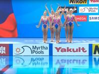 Российские синхронистки защитили титул чемпионок мира в технической программе групп