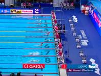 Юлия Ефимова уступила Кинг в финальном заплыве чемпионата мира по плаванию