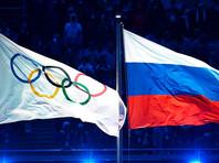 МОК разрешил олимпийцам РФ выступить на Играх-2020 под своим флагом