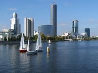 Екатеринбург объявлен столицей летней Универсиады 2023 года