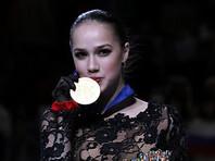 Олимпийская чемпионка Алина Загитова
