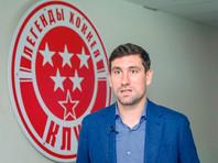 Александр Гуськов - новый президент РХЛ