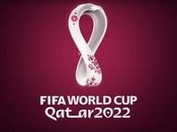 ФИФА представила официальную эмблему чемпионата мира по футболу 2022 года