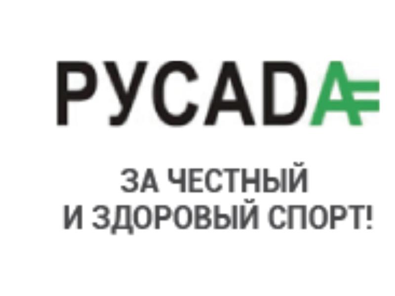 За РУСАДА вступились страны, требовавшие изгнать Россию с Олимпиады