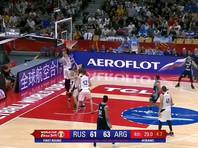 Российские баскетболисты потерпели первое поражение на Кубке мира