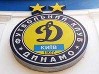 """Киевское """"Динамо"""" потратило 380 млн евро, которые УЕФА выделил на развитие украинского футбола"""