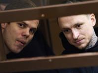 Футболистов Кокорина и Мамаева досрочно освободили из колонии за пропаганду ЗОЖ
