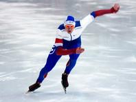 Конькобежец Павел Кулижников с рекордом мира победил на чемпионате Европы