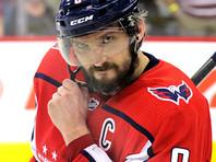 Овечкин вышел на девятое место в списке лучших снайперов НХЛ всех времен