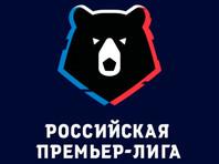 Премьер-лига проголосовала за расширение и переизбрала президентом Сергея Прядкина
