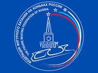 Объявлен состав сборной России на чемпионат мира по фигурному катанию