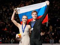 Синицина и Кацалапов выиграли золото чемпионата Европы в танцах на льду