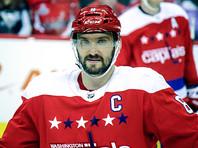 Овечкин вошел в десятку лучших снайперов НХЛ всех времен, превзойдя достижение Лемье