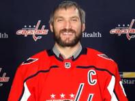 Овечкин вплотную подобрался к Марио Лемье в списке лучших снайперов НХЛ всех времен