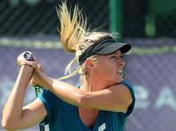 Мария Шарапова вылетела в первом же круге Australian Open