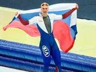 Конькобежец Кулижников выиграл золото чемпионата мира